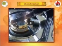 Ayurvedic Method of Purification of metals -Dhatu Shodhan